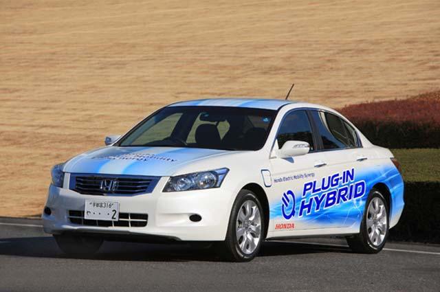 Georgia Power Electric Car Program