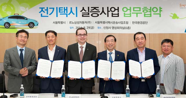 Renault Samsung Loaning SM3 ZE to Seoul City for Taxi Work