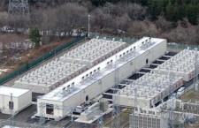 Toshiba to Supply Lithium-ion Battery Energy Storage System for Frequency Regulation Project in the USA