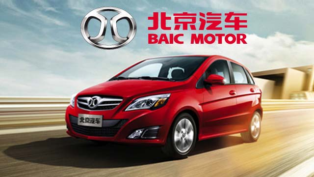 Baic Motor Opens R Amp D Center In Silicon Valley