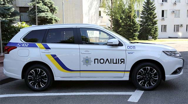 Mitsubishi Delivers 635 Outlander PHEVs to Ukrainian Police | E-Hike