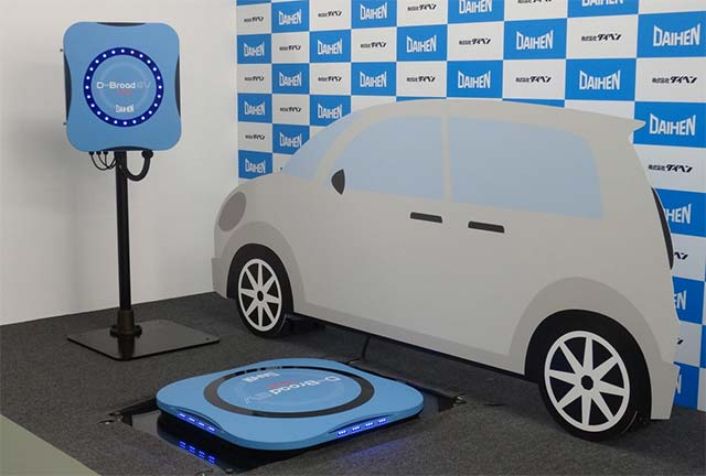 Daihen To Supply Wireless Charging Stations With Witricity